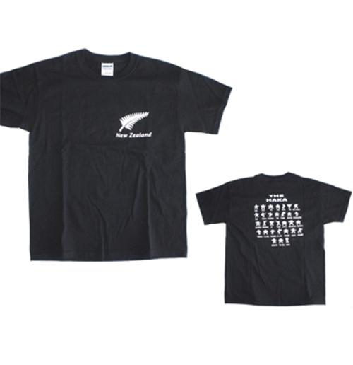 camiseta-new-zealand-125871