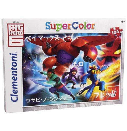 Image of Big Hero 6 - Puzzle 104 Pz - Invincibile