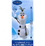 spielzeug-frozen-182029