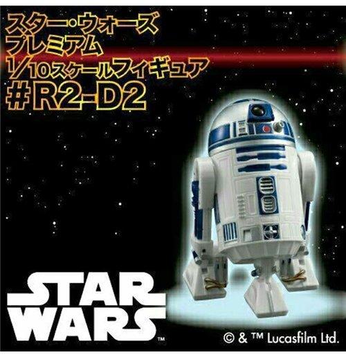 Image of Star Wars - Premium Figure R2-D2 Scala 1:10 (Altezza 10 Cm)