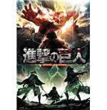 poster-attack-on-titan-261746