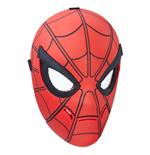 spider-man-homecoming-feature-maske-spider-man