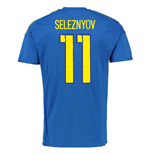 trikot-ukraine-fu-ball-away