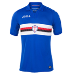 trikot-2017-18-sampdoria-home