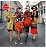 vinyl-minacelentano-le-migliori-vinile-rosso-rsd-2017-