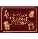 final-fantasy-chocobo-s-crystal-hunt-kartenspiel-erweiterung-chocobo-s-dungeon-and-monsters, 16.39 EUR @ merchandisingplaza-de