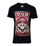 t-shirt-nintendo-278359