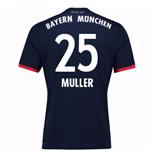 trikot-2017-18-bayern-munchen-away-muller-25-kinder