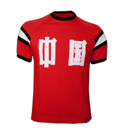 camiseta-retro-china