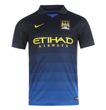 Maglia Manchester City 2014-2015 Away Nike