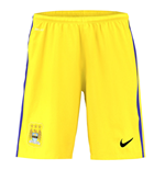 Pantaloncini Short Manchester City 2015-2016 Home (Giallo)
