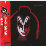 Vinile Kiss - Gene Simmons (Picture Disc)