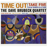 Vinile Dave Brubeck Quartet - Time Out