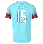 Maglia West Ham United 2015-2016 Away