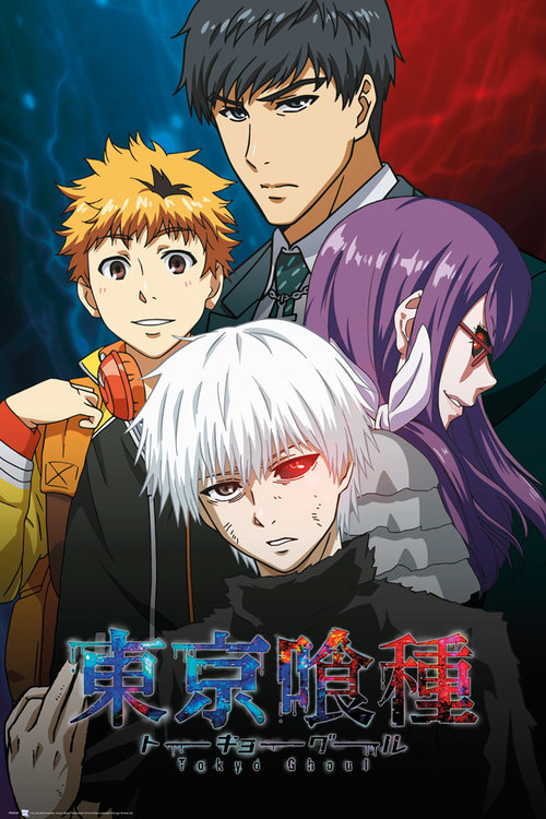 Poster Tokyo Ghoul 181274