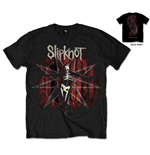 T-shirt Slipknot .5 The Gray Chapter