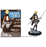 Attack On Titan - Premium Figure Krista Lens (17 Cm)
