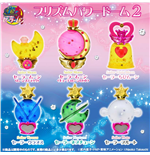 Sailor Moon - Prism Power Dome Gashapon (Set 6 Soggetti 6 Cm)