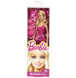 Mattel BCN35 - Barbie - Fashion And Beauty - Barbie Glitz Abito Con Una Spallina Fucsia