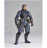 Action figure Metal Gear 197719