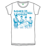 Beatles (THE) - Let It Be / You Know My Name White (T-SHIRT Bambino )