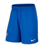 Pantaloncini Short Croazia calcio 2016-2017 Away (Blu)