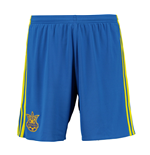 Pantaloncini Short Ucraina Calcio 2016-2017 Away (Blu)