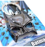 Batman - Mask Pewter (Portachiavi)