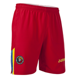 Pantaloncini Short Romania calcio 2016-2017 Away