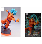 Dragon Ball Z - Figure Colosseum Scultures Big Championship 5 Special Goku (Altezza 11 Cm)