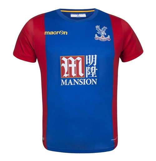 Maglia Crystal Palace f.c. 2016-2017 Home