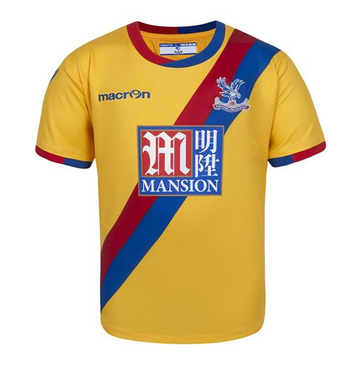 Maglia Crystal Palace f.c. 2016-2017 Away