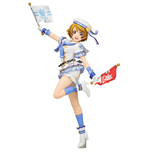 Action figure Love Live! 251327