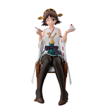 Action figure Kantai Collection 251332