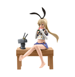 Action figure Kantai Collection 251334