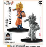 Dragon Ball - Figure Colosseum Scultures Big 6 #05 - Son Goku Super Saiyan 2 (Set 2 Pz Altezza 13 Cm)