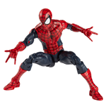 Action figure Spider-Man 2016 30 cm