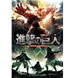 Attack On Titan - Season 2 Key Art (Poster Maxi 61x91,5 Cm)
