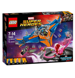 Lego 76081 - Marvel Super Heroes - Guardians Of The Galaxy - The Milano Vs. The Abilisk
