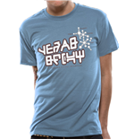Guardians Of The Galaxy 2.0 - Yeah Baby (T-SHIRT Unisex )