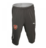 Pantaloni Arsenal 2016-2017