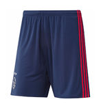 Pantaloncini Short Ajax 2017-2018 Away