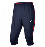 Pantaloncini Short Paris Saint-Germain 2017-2018
