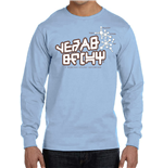 Guardians Of The Galaxy Vol 2 - Yeah Baby (long Sleeved T-SHIRT Unisex )