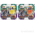 Pokemon - Sole E Luna - Guardiani Nascenti - Blister 3 Buste Con Carta Promo E Moneta Vikavolt / Turtonator