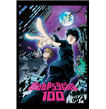 Mod Psycho 100 - Spike (Poster Maxi 61x91,5cm)