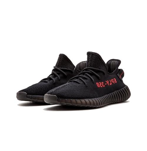 scarpe adidas yeezy 350