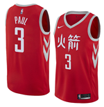 Maglia Houston Rockets Chris Paul Nike City Edition Replica