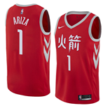 Maglia Houston Rockets Trevor Ariza Nike City Edition Replica