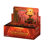 Gioco Magic The Gathering 322940